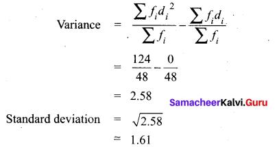 Tamil Nadu 10th Maths Model Question Paper 1 English Medium - 26
