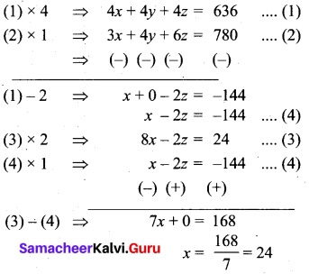 Tamil Nadu 10th Maths Model Question Paper 1 English Medium - 9