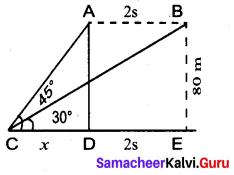 Tamil Nadu 10th Maths Model Question Paper 2 English Medium - 17