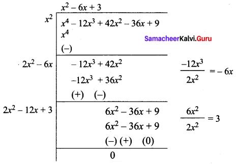 Tamil Nadu 10th Maths Model Question Paper 2 English Medium - 3