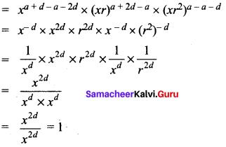 Tamil Nadu 10th Maths Model Question Paper 2 English Medium - 8