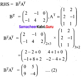 Tamil Nadu 10th Maths Model Question Paper 4 English Medium - 11