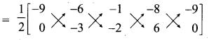 Tamil Nadu 10th Maths Model Question Paper 4 English Medium - 14