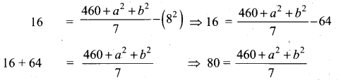 Tamil Nadu 10th Maths Model Question Paper 4 English Medium - 19