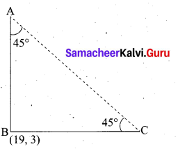 Tamil Nadu 10th Maths Model Question Paper 4 English Medium - 5