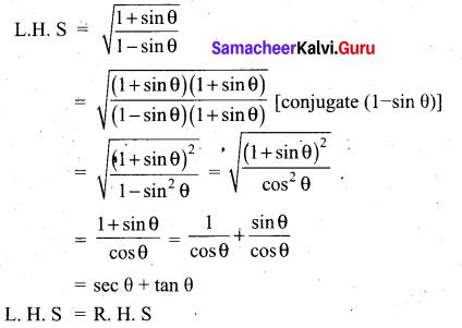 Tamil Nadu 10th Maths Model Question Paper 4 English Medium - 6