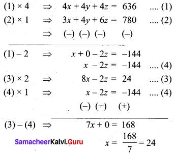Tamil Nadu 10th Maths Model Question Paper 4 English Medium - 9