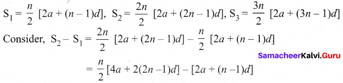 Tamil Nadu 10th Maths Model Question Paper 5 English Medium - 13