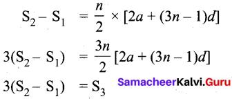 Tamil Nadu 10th Maths Model Question Paper 5 English Medium - 14
