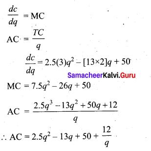 Tamil Nadu 11th Economics Model Question Paper 1 English Medium - 15