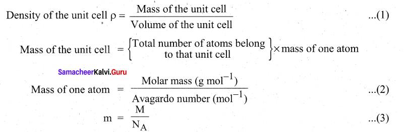 Tamil Nadu 12th Chemistry Model Question Paper 1 English Medium - 15