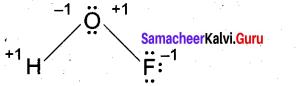 Tamil Nadu 12th Chemistry Model Question Paper 1 English Medium - 21