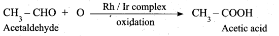 Tamil Nadu 12th Chemistry Model Question Paper 1 English Medium - 22