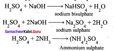 Tamil Nadu 12th Chemistry Model Question Paper 1 English Medium - 23