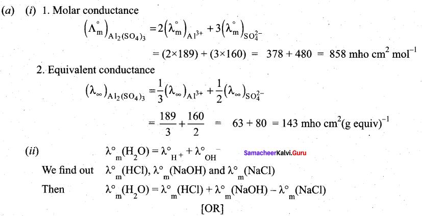 Tamil Nadu 12th Chemistry Model Question Paper 1 English Medium - 27