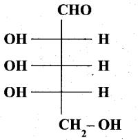 Tamil Nadu 12th Chemistry Model Question Paper 1 English Medium - 30
