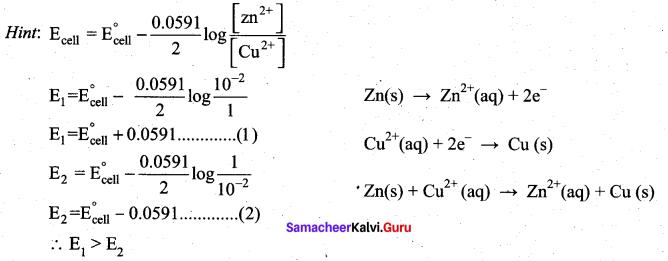 Tamil Nadu 12th Chemistry Model Question Paper 1 English Medium - 4