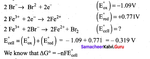 Tamil Nadu 12th Chemistry Model Question Paper 1 English Medium - 9