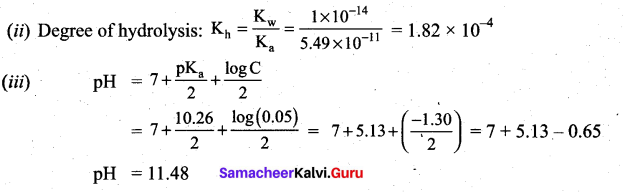 Tamil Nadu 12th Chemistry Model Question Paper 3 English Medium 13