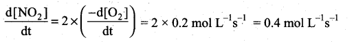 Tamil Nadu 12th Chemistry Model Question Paper 3 English Medium 23