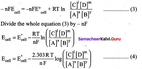 Tamil Nadu 12th Chemistry Model Question Paper 3 English Medium 25