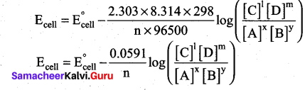 Tamil Nadu 12th Chemistry Model Question Paper 3 English Medium 26