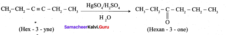 Tamil Nadu 12th Chemistry Model Question Paper 3 English Medium 29