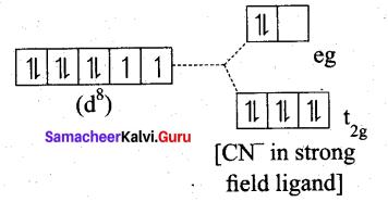 Tamil Nadu 12th Chemistry Model Question Paper 3 English Medium 7