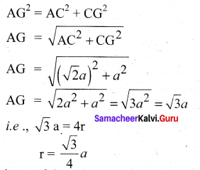 Tamil Nadu 12th Chemistry Model Question Paper 4 English Medium - 15