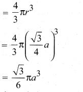 Tamil Nadu 12th Chemistry Model Question Paper 4 English Medium - 16