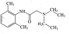Tamil Nadu 12th Chemistry Model Question Paper 4 English Medium - 21