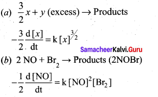 Tamil Nadu 12th Chemistry Model Question Paper 4 English Medium - 22
