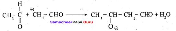 Tamil Nadu 12th Chemistry Model Question Paper 5 English Medium - 21
