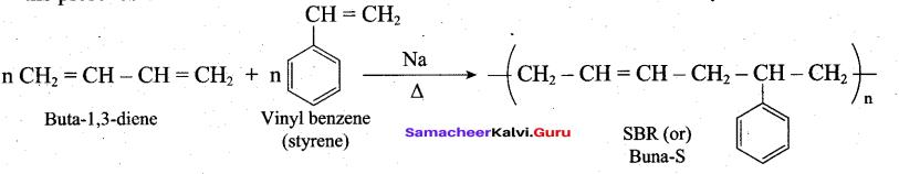 Tamil Nadu 12th Chemistry Model Question Paper 5 English Medium - 25