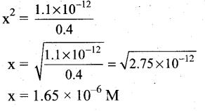 Tamil Nadu 12th Chemistry Model Question Paper 5 English Medium - 49(ii)