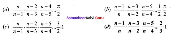 Tamil Nadu 12th Maths Model Question Paper 1 English Medium - 1