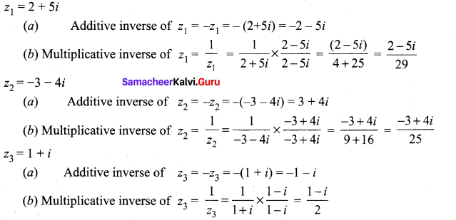 Tamil Nadu 12th Maths Model Question Paper 1 English Medium - 11