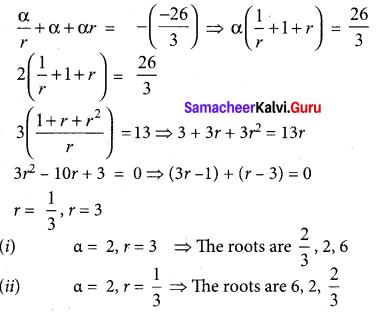 Tamil Nadu 12th Maths Model Question Paper 1 English Medium - 13