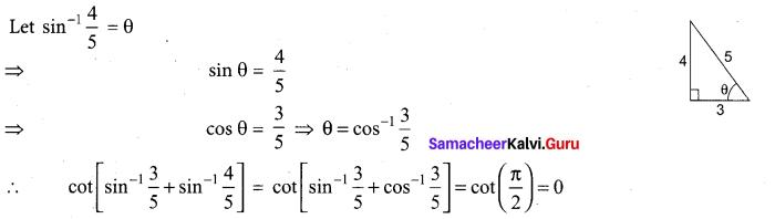 Tamil Nadu 12th Maths Model Question Paper 1 English Medium - 14