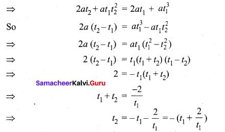 Tamil Nadu 12th Maths Model Question Paper 1 English Medium - 15