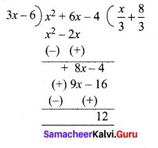 Tamil Nadu 12th Maths Model Question Paper 1 English Medium - 17