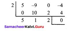 Tamil Nadu 12th Maths Model Question Paper 1 English Medium - 26