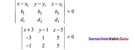 Tamil Nadu 12th Maths Model Question Paper 1 English Medium - 28