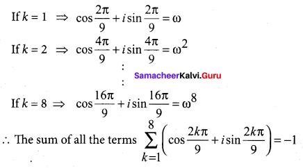 Tamil Nadu 12th Maths Model Question Paper 1 English Medium - 3