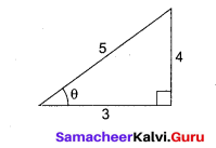 Tamil Nadu 12th Maths Model Question Paper 1 English Medium - 32