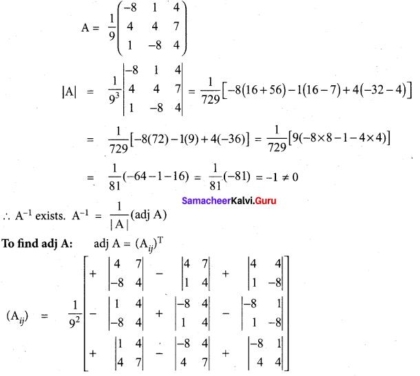 Tamil Nadu 12th Maths Model Question Paper 1 English Medium - 9