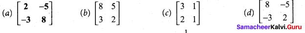 Tamil Nadu 12th Maths Model Question Paper 3 English Medium - 1