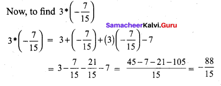 Tamil Nadu 12th Maths Model Question Paper 3 English Medium - 14