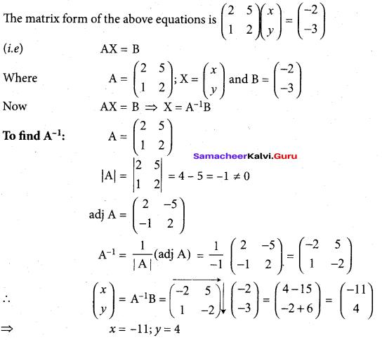 Tamil Nadu 12th Maths Model Question Paper 3 English Medium - 15