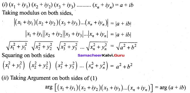 Tamil Nadu 12th Maths Model Question Paper 3 English Medium - 17